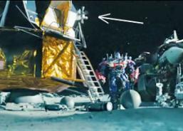 Киноляп: Лунный модуль