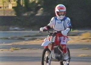 ферлонг на мотоцикле